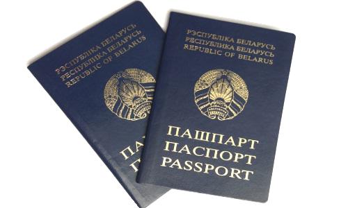 срочное фото на документы и на паспорт РБ