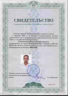 фотогомель фото на документы в Гомеле